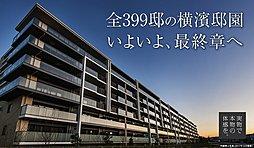 シティテラス横濱戸塚の外観