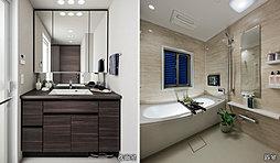 洗面室/浴室