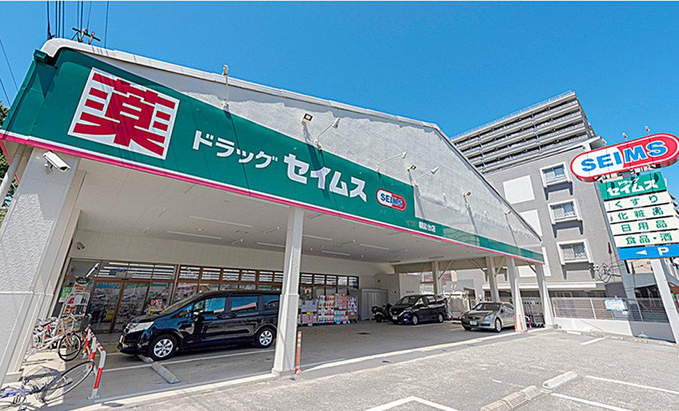 (セイムス朝霞台店約250m(徒歩4分))