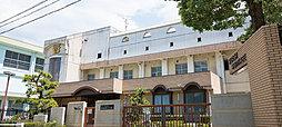 市立 東白壁小学校 約570m(徒歩8分)