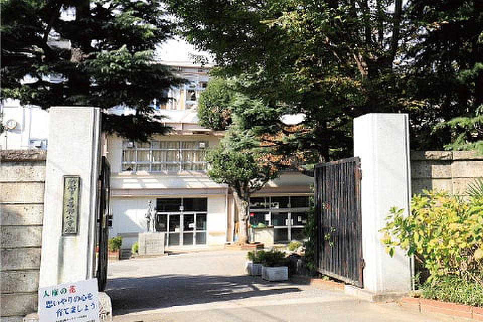 (船橋市立葛飾小学校約180m(徒歩3分))