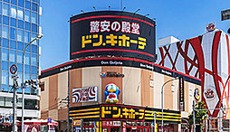 名古屋ルーテル幼稚園 約870m(徒歩11分)