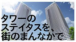5街区:地下駐車場入り口 完成予想CG