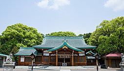 川原神社 約800m(徒歩10分)