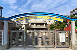 宮崎台幼稚園(私立) 約50m(徒歩1分)