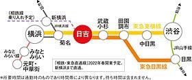 都内・横浜へアクセスしやすい東急東横線・目黒線「日吉」駅