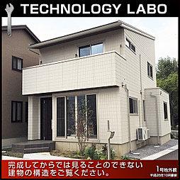 【ダイワハウス】セキュレア古牧 1号地(分譲住宅)