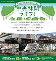 【ダイワハウス】セキュレア中央林間 (分譲住宅)
