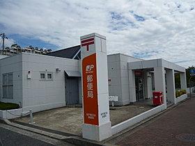 神戸春日台郵便局(約540m・徒歩7分)