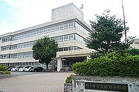 舘野小学校(約370m:徒歩5分)