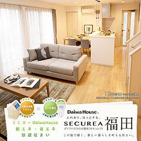 [12号地 内観写真]平成30年2月撮影 ※写真内の家具・調度品は販売価格に含まれます。