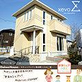 【ダイワハウス】セキュレアシティ舞多聞 ときめく街 64号地 「家事シェアハウス」(分譲住宅)