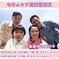 【ダイワハウス】セキュレア川越菅原町 (建築条件付宅地分譲)