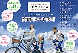 【ダイワハウス】セキュレア八千代町 (分譲住宅)