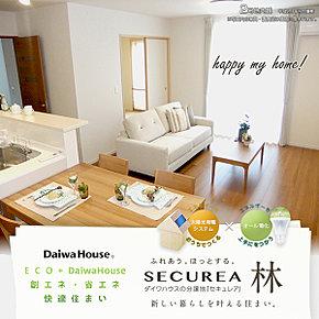 [1号地 内観写真]平成29年9月撮影 ※写真内の家具・調度品などは販売価格に含まれません。