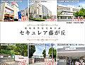 【ダイワハウス】セキュレア藤が丘 (建築条件付宅地分譲)