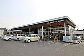 JAあいち産直センター (約390m:徒歩5分)