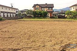 【ダイワハウス】佐久平駅北 (建築条件付宅地分譲)