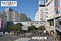 【ダイワハウス】セキュレア聖蹟桜ヶ丘II (建築条件付宅地分譲)