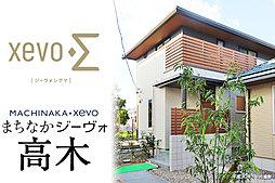 【ダイワハウス】まちなかジーヴォ高木町 (分譲住宅)