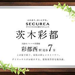 【ダイワハウス】セキュレア茨木彩都 (本店木造住宅事業部)(建...