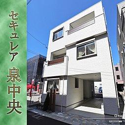 【ダイワハウス】セキュレア泉中央 (分譲住宅)の外観