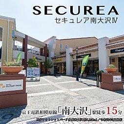 【ダイワハウス】セキュレア南大沢IV (建築条件付宅地分譲)の外観