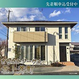 【ダイワハウス】まちなかジーヴォ北上芳町 (分譲住宅)の外観