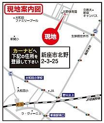 ライフイズム 新座・北野 【 建築条件付売地:1区画 】:案内図