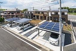 【食洗機・太陽光発電・床暖房・制震装置は当たり前】 充実装備と...