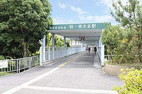 泉北高速鉄道「栂・美木多」駅まで徒歩14分