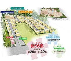 コミュニティを重視し、タウン内に公園と遊歩道を設置。