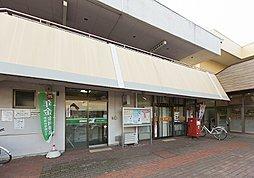 桜竹園郵便局(...