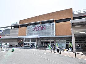 イオンモール姫路大津