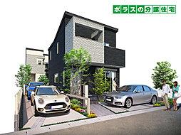 ポラスの分譲住宅 MID STAGE  新松戸【駅徒歩11分】の外観