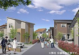 <横尾材木店>【建築条件売地】高崎市新町第1期
