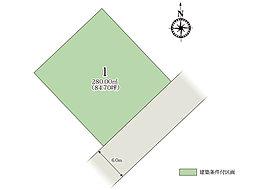 横尾材木店>館林市西高根第4期【建築条件付売地】の外観