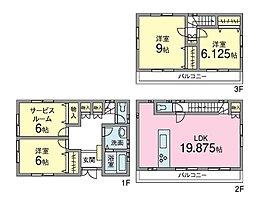浦和区に住まう 「浦和」駅 徒歩18分 新築戸建 3,680万円