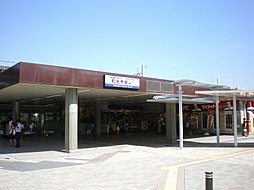 和光市駅まで徒...