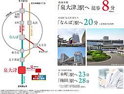 ウィクラス泉大津下条町:交通図