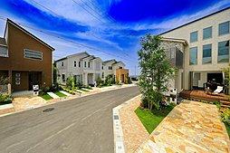 【フジ住宅】はつが野ミライク・全120区画の街の外観
