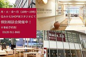 開催曜日:月・火・金・土・日 10:00~19:00