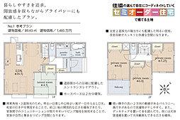 【クツロギペルへ】グランシア高麗川 北欧風デザインの住宅が並ぶ全17区画の開発分譲地のその他