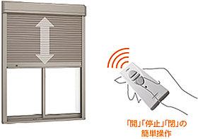 開け閉めラクラク電動シャッター (リモコン式)