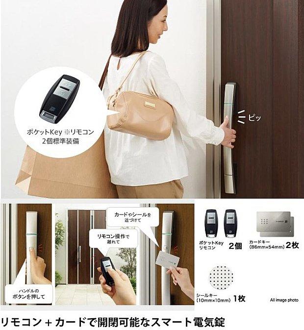 【スマートコントロールキー 】玄関ドアはタッチキー仕様、カギやカードを取り出す手間がないので、買い物帰りで荷物が多い時もラクラクです。