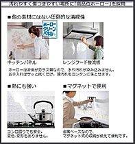 キッチン/タカラスタンダード(仕様書)