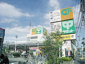 サミットストア石神井台店・・・徒歩5分(400m)