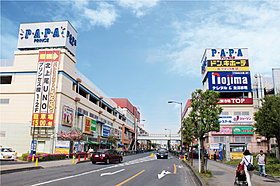 PAPA上尾ショッピングアベニュー…1080m(徒歩14分)