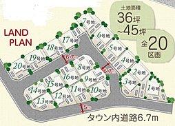 アローラタウン深井:交通図