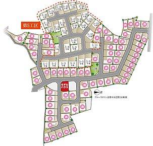 タウン中央付近、街はどんどん成長中です4工区好評分譲中